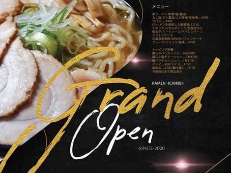 札幌黄ねりこみ生ラーメンのお店OPEN