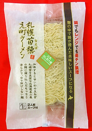 札幌苗穂元町2食(豆乳冷し担々麺).png