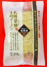 札幌苗穂元町2食(鮭醤油) s.JPG