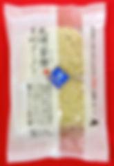 札幌苗穂元町ラーメン 塩 北海道 札幌 生ラーメン ラーメン
