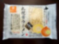札幌黄ラーメン鮭醤油(2018.9月~).JPG