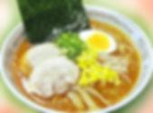 札幌黄 ラーメン 味噌
