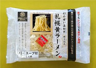 札幌黄ラーメン 海老みそ