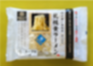 札幌黄ラーメン 塩