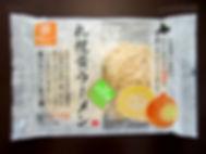 札幌黄ラーメン豆乳冷し担々麺(2018.9月~).JPG