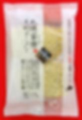札幌苗穂元町ラーメン 鮭醤油 北海道 札幌 生ラーメン ラーメン
