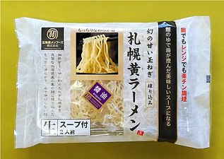 札幌黄ラーメン 醤油