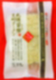 札幌苗穂元町2食(かに塩).png