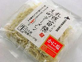 札幌苗穂元町ラーメン1食(かに塩)S.JPG