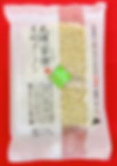 札幌苗穂元町ラーメン 豆乳冷し担々麺 北海道 札幌 生ラーメン ラーメン