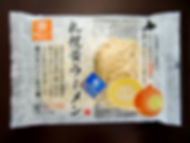 札幌黄ラーメン塩(2018.9月~).JPG