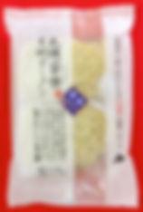 札幌苗穂元町ラーメン 醤油 北海道 札幌 生ラーメン ラーメン
