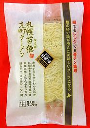 札幌苗穂元町2食(鮭醤油).png
