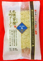 札幌苗穂元町2食(塩) s.JPG