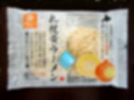 札幌黄ラーメンつけ麺(2018.9月~).JPG