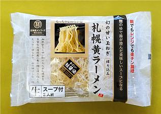 札幌黄ラーメン 鮭醤油