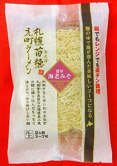 札幌苗穂元町2食(海老みそ) s.JPG