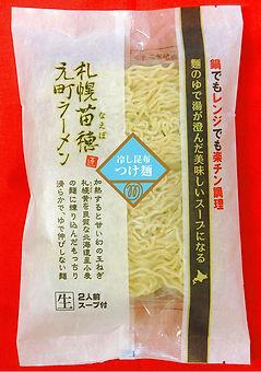札幌苗穂元町2食(冷し昆布つけ麺) s.JPG