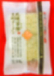 札幌苗穂元町2食(みそ).png