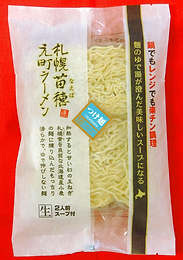 札幌苗穂元町2食(つけ麺).png