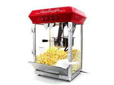 Popcorn Stand.jpg