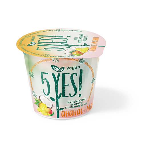 """Растительный аналог """"йогурт"""" кокосовый с ананасом и манго"""