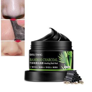 BISUTANG Black Mask -RM41.33