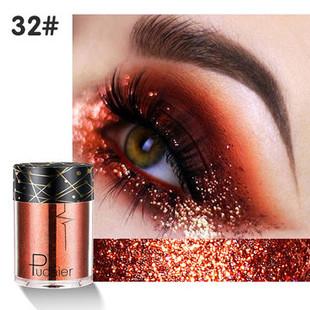Glitter Eyeshadow Powder -US$6.59