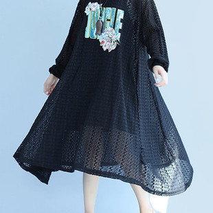 Lace Long Sleeve Mid-Long Dresses -US$34.70