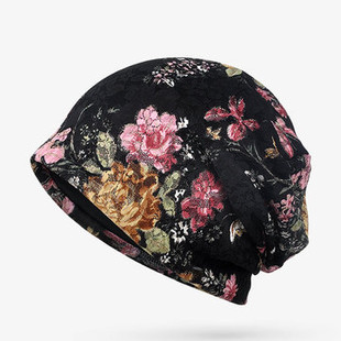 Vintage Vogue Beanie Hat -RM36.24