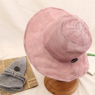 Women's Foldable Straw Hat