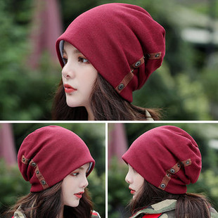 Knit Plush Warm Hat -RM49.71