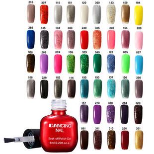 47 Colors Nail Polish Gel -RM29.43
