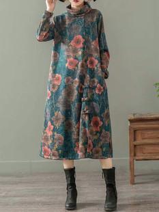 Frog Button Floral Vintage Dress -US$72.99