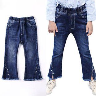 Pearls Patch Girls Flare Jeans For 1-9Y -US$24.99