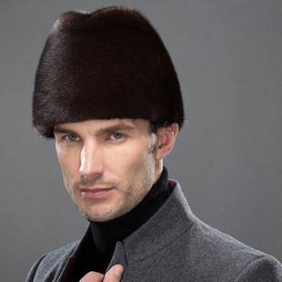 Real Fur Mink Hair Hat -US$149.80