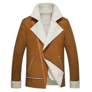 Patent Leather Diagonal zipper -US$45.88