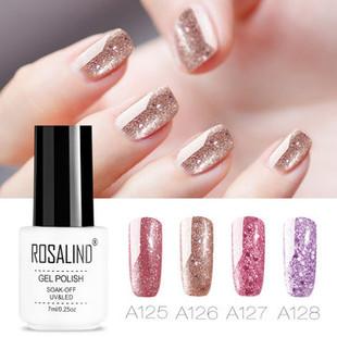 Rose Gold Nail Gel Polish -RM35.67
