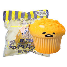 Lazy Egg Cupcake Squishy-US$8.98