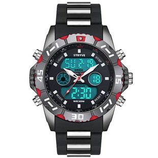 Sport Digital Men Watches -RM141.93