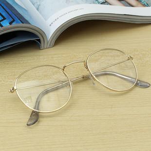 Harajuku Style Vintage Eyeglass -US$9.02