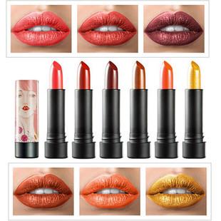 HUAMIANLI Glitter Shimmer Lipstick -RM25.51