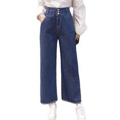 Single-breasted High-waist Wide Leg Denim-RM1