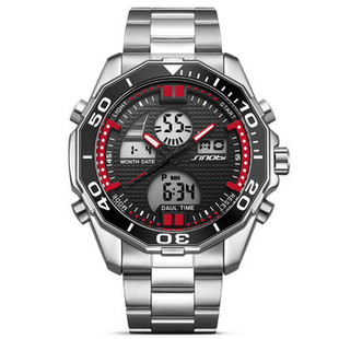 Sport Dual Display Digital Watch -RM266.70