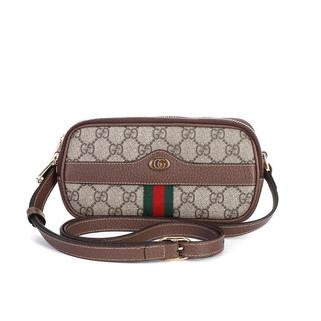 (Pre-Order) Authentic Brand New Gucci Ophidia Mini Bag RM4,380.00