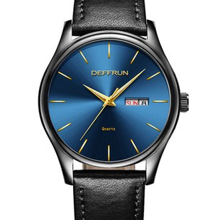 Calendar Business Men Watch -RM107.
