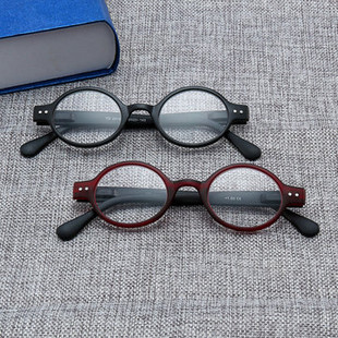 Small Round Frame Reading Glasses -US$10.99