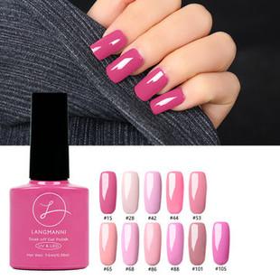 Princess Pink Nail Gel Polish -RM34.03