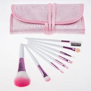 Makeup Brushes -RM73.10
