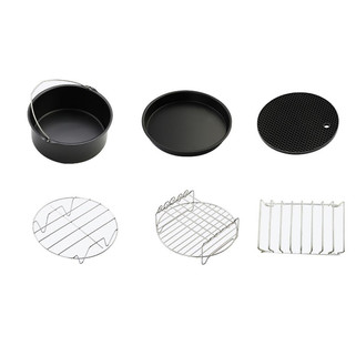 Aolvo 6PCS Air Fryer Accessories,Deep Fryer Air Fryer Parts ,Gowise And Cozyna Air Fryer Fit All 3.7QT - 5.3QT - 5.8QT And Up,Set Of 6pcs - 7 Inch RM75.20